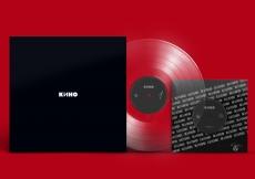 Кино - Черный альбом  Colored