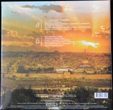 Чиж & Co - Новый Иерусалим