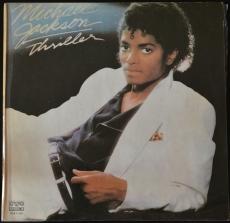 Michael Jackson — Thriller (Bulgaria)