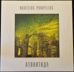 Наутилус Помпилиус - Атлантида