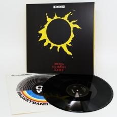 Кино - Звезда По Имени Солнце